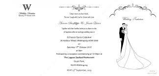 Wedding Invitation Example Free Wedding Invitation Templates Badbrya Com