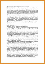 chinese essay sample good narrative essay introduction good narrative essay examples self introduction example musician resume introduction of an essay examples