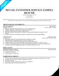 Customer Service Skills Resume Sample by Retail Customer Service Resume Sample Free Samples Examples