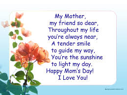 free mothers day greetings quotes poems happy mothers poem and