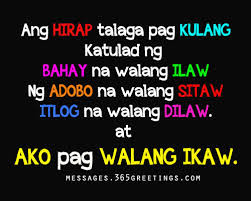 wedding quotes tagalog tagalog quotes tagalog quotes and quotation