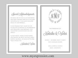 Word Template For Wedding Program Diy Wedding Program Template Bifold U2013 Gray Monogram Leaf