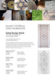 beautiful pattern dubai courses 2017 u0026 2018 art of islamic pattern