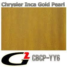 g2 brake caliper paint systems yy6 inca gold pearl chrysler dodge
