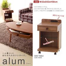 side table with power outlet auc 11myroom rakuten global market nightstand bedside table width
