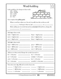 free printable 4th grade writing worksheets word lists and