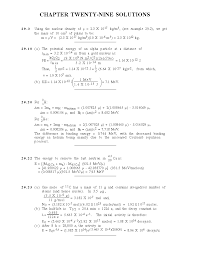 phys25 fall 1997 webpage