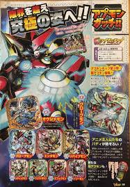 digimon u0026 appmon in new v jump
