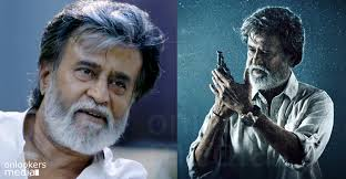 kabali archives page 7 of 7 onlookersmedia