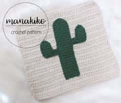 cactus baby blanket pattern crochet pattern nursery crib