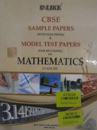 u like cbse sample papers and model test papers for revision in