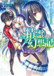 Read Light Novels Online 133 Best Light Novels Online Images On Pinterest Light Novel