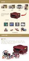 3d sublimation vacuum heat press machine st3042 for sale u2013 phone