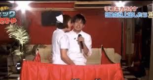 Asian Karaoke Meme - deluxe asian karaoke meme show sing find share on giphy kayak