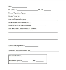 service form template customer service request form template