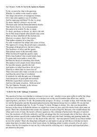 romeo u0026 juliet william shakespeare worksheets by tesenglish