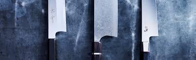 chef u0027s armoury
