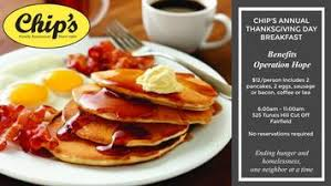 chip s thanksgiving day breakfast to benefit operation