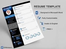 resume format word 2017 gratuit free free word resume template png x80036 50 eye catching cv templates