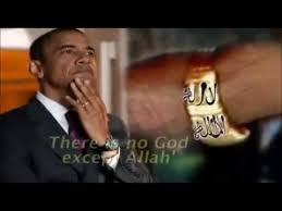 Obama Wedding Ring by Barack Obama U0027s Ring U0027there Is No God But Allah U0027 Youtube