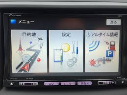 is it possible to change the language of a 2009 mazda axela stereo