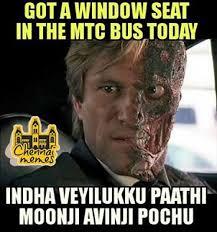 Memes Today - mtc bus today summer memes tamil messenger tamil messenger