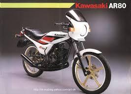 1982 kawasaki ar80 dealer sheet photos u0026 specs vintage kawasaki