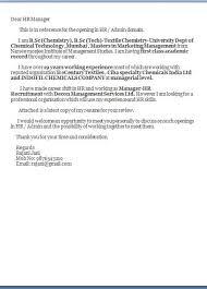 sample email cover letter for job application