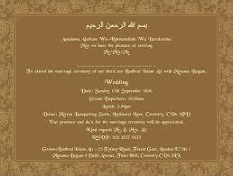 Stunning Hindu Wedding Invitation Wordings Best Collection Of Muslim Wedding Invitations Theruntime Com