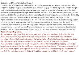 bmw hospital biomedical waste management ppt