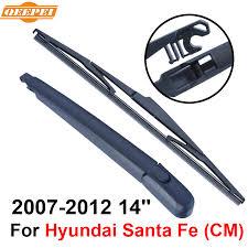 hyundai santa fe rear wiper arm compare prices on rear wiper arm hyundai shopping buy low
