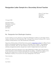 sample letters of resignation from a job car sales consultant job