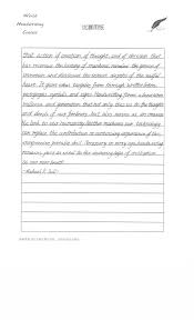 writing paper to print world handwriting contest click here to see this writer s prize winning sample