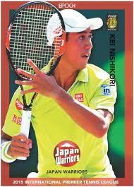international premier tennis league 2015 official trading card set