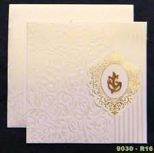 Indian Wedding Cards Online Indian Wedding Wishes