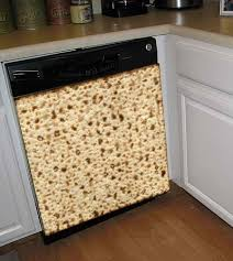 Magnet Laminate Flooring Passover Matzah Dishwasher Art Cover