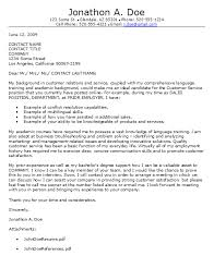 cover letter examples great hills professional resumes sample online