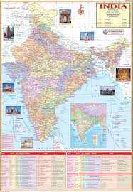 India Political Map by Buy India Political Map Telangana Included 70x100 Cm Book