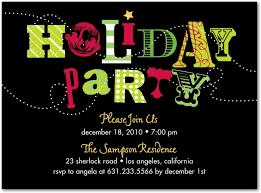 company holiday party invitation cimvitation