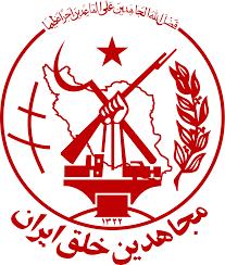 iranische k che s mujahedin of iran