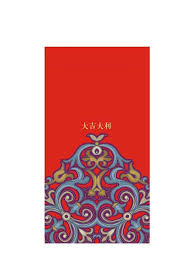 lunar new year envelopes new year folk pattern money envelopes set 12pc