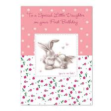 little daughter first birthday card karenza paperie