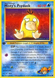 cards explained primetime s