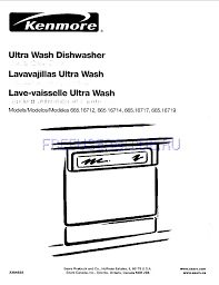diagrams 425650 dishwasher wiring diagram u2013 dishwasher electrical