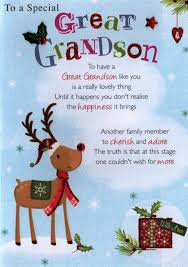special great grandson christmas greeting card cards love kates
