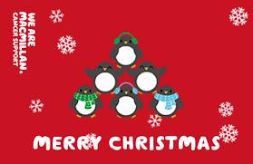 ecards christmas christmas cards