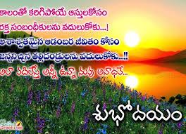 Wedding Wishes Kannada Best Kannada Good Morning Greetings Online