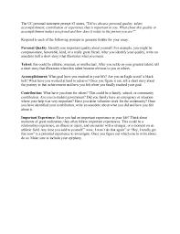 graduate essay elements for counselors custom term paper
