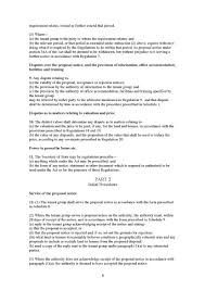 Hostess Resume Skills What Is The Right To Transfer West Ken U0026 Gibbs Green The