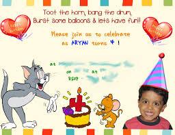 birthday card 4 year boy my design a birthday card for 4